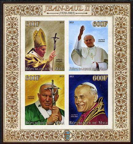 Mali 2013 Pope John Paul II imperf sheetlet containing four values unmounted mint