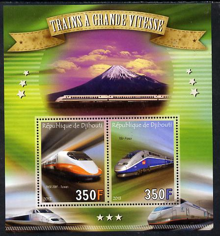 Djibouti 2013 High Speed Trains perf sheetlet containing two values unmounted mint