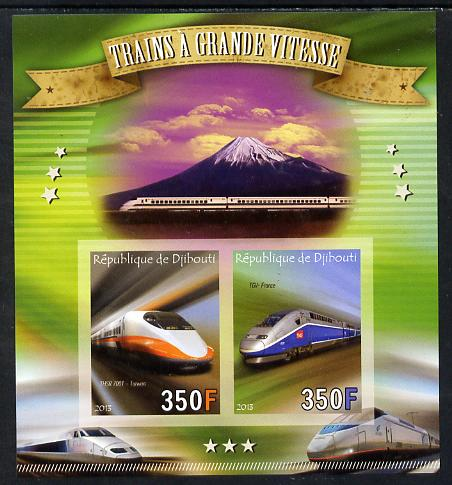 Djibouti 2013 High Speed Trains imperf sheetlet containing two values unmounted mint