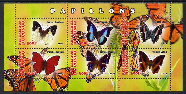 Congo 2013 Butterflies #3 perf sheetlet containing six values unmounted mint