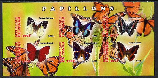 Congo 2013 Butterflies #3 imperf sheetlet containing six values unmounted mint