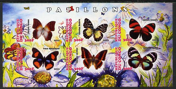 Congo 2013 Butterflies #4 imperf sheetlet containing six values unmounted mint