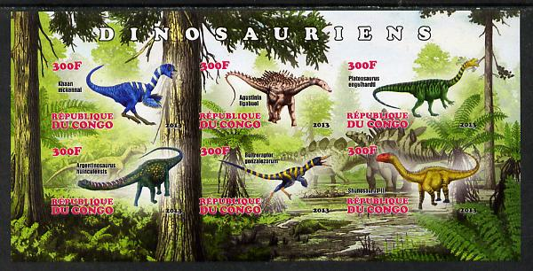 Congo 2013 Dinosaurs #2 imperf sheetlet containing six values unmounted mint