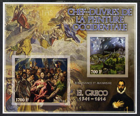Ivory Coast 2013 Art Masterpieces from the Western World - Renaissance & Mannerism - El Greco imperf sheetlet containing 2 values unmounted mint