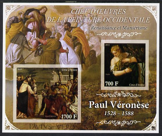 Ivory Coast 2013 Art Masterpieces from the Western World - Renaissance & Mannerism - Paul Veronese imperf sheetlet containing 2 values unmounted mint