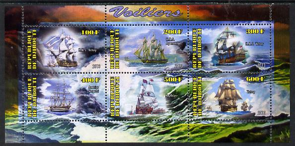 Djibouti 2013 Sailing Ships #1 perf sheetlet containing 6 values unmounted mint