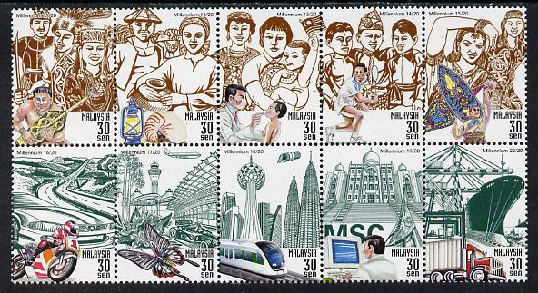 Malaysia 2000 New Millennium - 2nd Series - People & Achievements se-tenant block of 10 unmounted mint SG 840-49