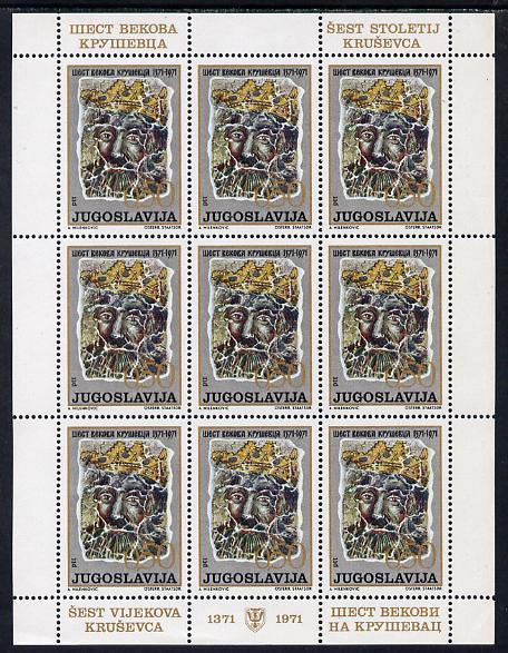Yugoslavia 1971 600th Anniversary of Krusevac in complete sheetlet of 9 unmounted mint, as SG 1487