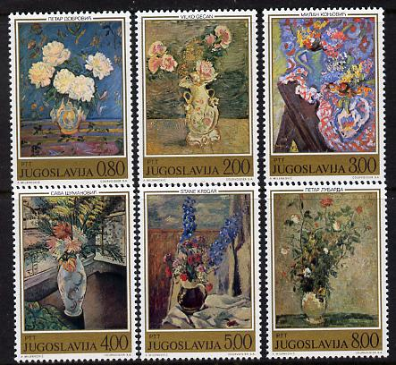 Yugoslavia 1974 Floral Paintings perf set of 6 unmounted mint, SG 1624-29