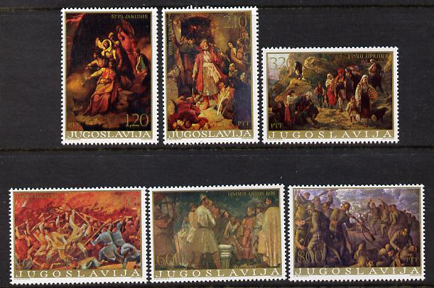 Yugoslavia 1976 Paintings Showing Historical Events perf set of 6 unmounted mint, SG 1750-55
