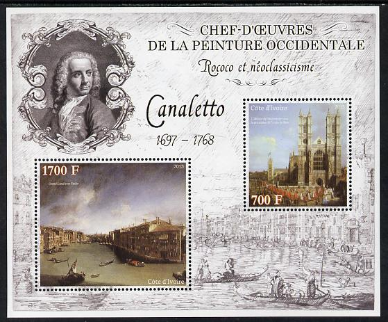 Ivory Coast 2013 Art Masterpieces from the Western World - Rococo & Neoclassicism - Canaletto perf sheetlet containing 2 values unmounted mint
