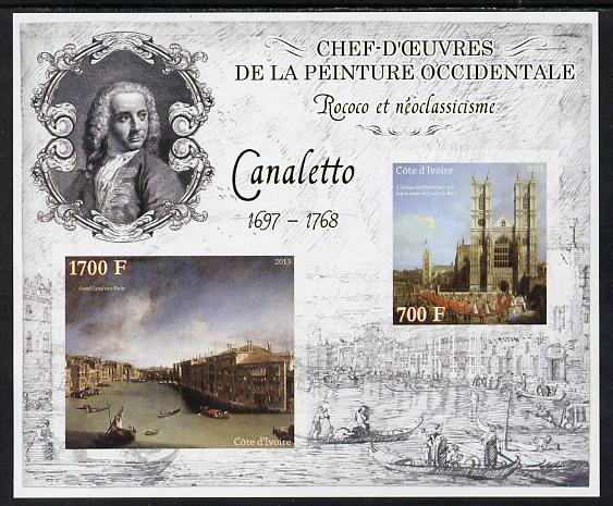 Ivory Coast 2013 Art Masterpieces from the Western World - Rococo & Neoclassicism - Canaletto imperf sheetlet containing 2 values unmounted mint