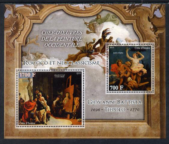 Ivory Coast 2013 Art Masterpieces from the Western World - Rococo & Neoclassicism - Giovanni Battista Tiepolo perf sheetlet containing 2 values unmounted mint