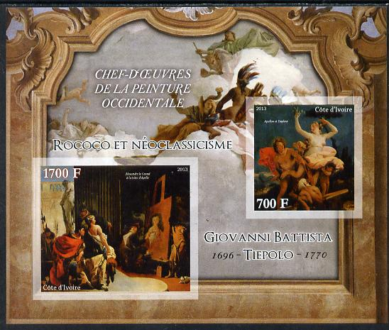 Ivory Coast 2013 Art Masterpieces from the Western World - Rococo & Neoclassicism - Giovanni Battista Tiepolo imperf sheetlet containing 2 values unmounted mint