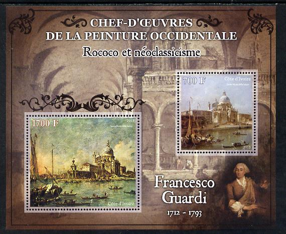 Ivory Coast 2013 Art Masterpieces from the Western World - Rococo & Neoclassicism - Francesco Guardi perf sheetlet containing 2 values unmounted mint