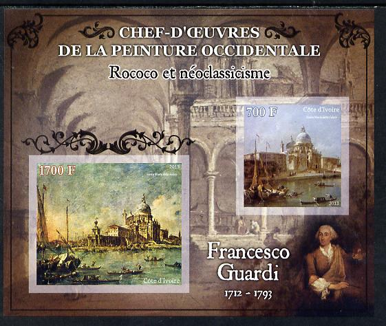 Ivory Coast 2013 Art Masterpieces from the Western World - Rococo & Neoclassicism - Francesco Guardi imperf sheetlet containing 2 values unmounted mint