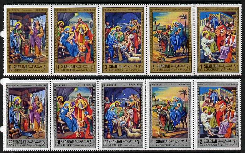 Sharjah 1970 Life of Christ #1 two perf strips of 5 (Mi 737-46A) unmounted mint