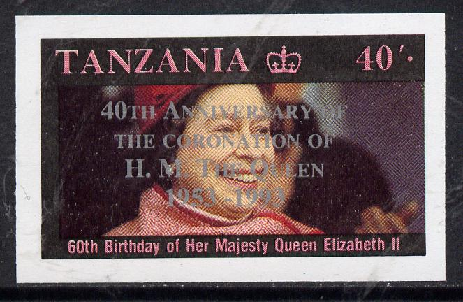 Tanzania 1993 Coronation 40th Anniversary opt