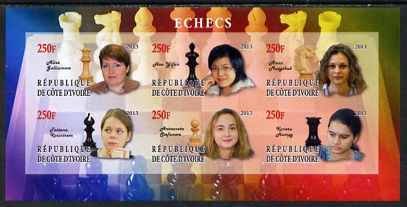 Ivory Coast 2013 Chess (Women) imperf sheetlet containing 6 values unmounted mint