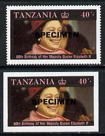 Tanzania 1987 Queen's 60th Birthday 40s value perf & imperf proof singles each opt'd SPECIMEN unmounted mint