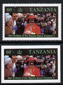Tanzania 1987 Queen's 60th Birthday 60s value perf & imperf proof singles each opt'd SPECIMEN unmounted mint