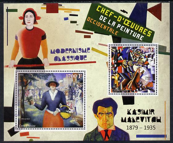 Ivory Coast 2013 Art Masterpieces from the Western World - Modernism - Kasimir Malevich perf sheetlet containing 2 values unmounted mint
