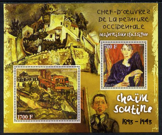 Ivory Coast 2013 Art Masterpieces from the Western World - Modernism - Chaim Soutine perf sheetlet containing 2 values unmounted mint