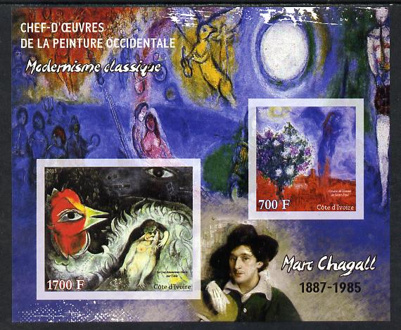 Ivory Coast 2013 Art Masterpieces from the Western World - Modernism - Marc Chagall imperf sheetlet containing 2 values unmounted mint