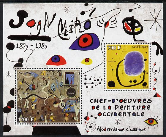 Ivory Coast 2013 Art Masterpieces from the Western World - Modernism - Joan Miro perf sheetlet containing 2 values unmounted mint