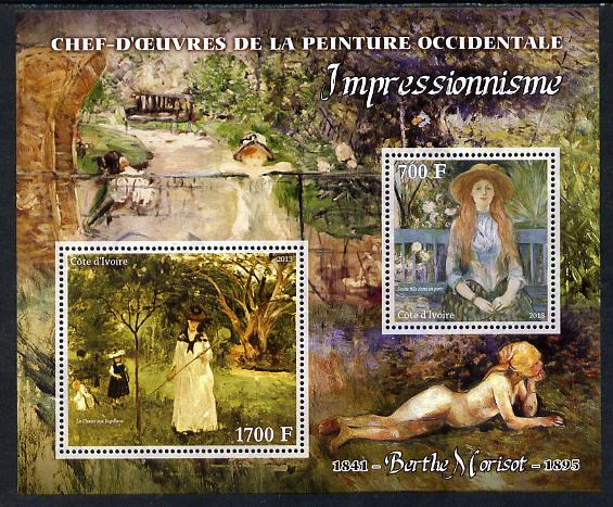 Ivory Coast 2013 Art Masterpieces from the Western World - Impressionism - Berthe Morisot perf sheetlet containing 2 values unmounted mint