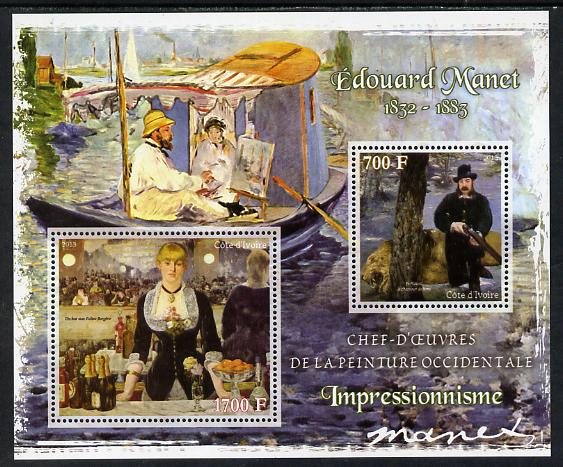 Ivory Coast 2013 Art Masterpieces from the Western World - Impressionism - Edouard Manet perf sheetlet containing 2 values unmounted mint