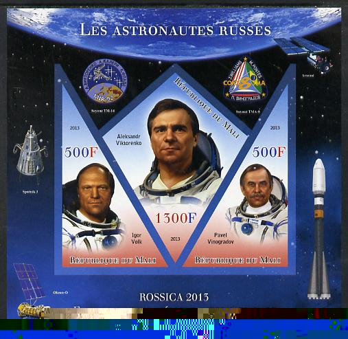 Mali 2013 Rossica Stamp Exhibition - Russian Astronauts #02 imperf sheetlet containing 3 values (2 triangulars & one diamond shaped) unmounted mint