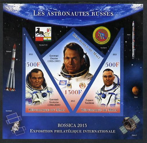 Mali 2013 Rossica Stamp Exhibition - Russian Astronauts #10 imperf sheetlet containing 3 values (2 triangulars & one diamond shaped) unmounted mint