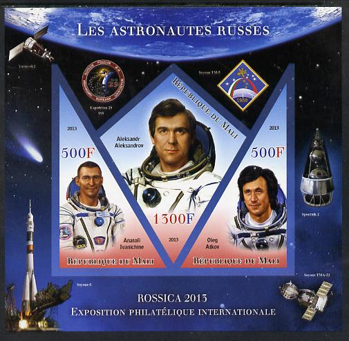 Mali 2013 Rossica Stamp Exhibition - Russian Astronauts #11 imperf sheetlet containing 3 values (2 triangulars & one diamond shaped) unmounted mint