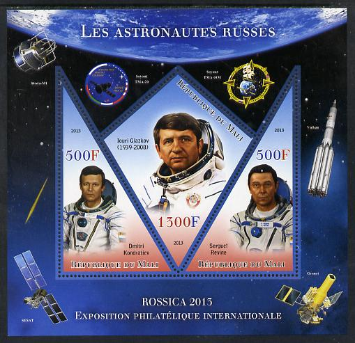 Mali 2013 Rossica Stamp Exhibition - Russian Astronauts #13 perf sheetlet containing 3 values (2 triangulars & one diamond shaped) unmounted mint