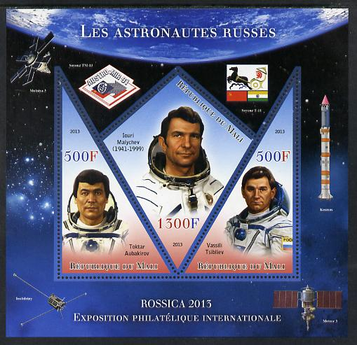 Mali 2013 Rossica Stamp Exhibition - Russian Astronauts #14 perf sheetlet containing 3 values (2 triangulars & one diamond shaped) unmounted mint