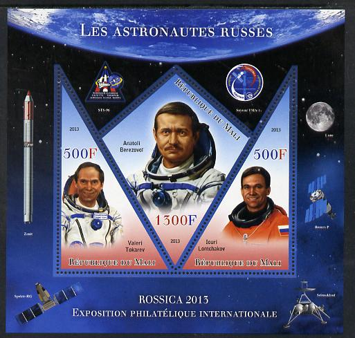 Mali 2013 Rossica Stamp Exhibition - Russian Astronauts #16 perf sheetlet containing 3 values (2 triangulars & one diamond shaped) unmounted mint