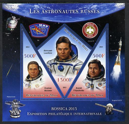 Mali 2013 Rossica Stamp Exhibition - Russian Astronauts #17 perf sheetlet containing 3 values (2 triangulars & one diamond shaped) unmounted mint