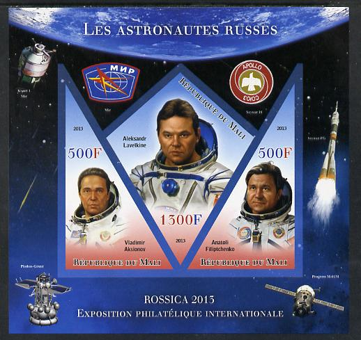 Mali 2013 Rossica Stamp Exhibition - Russian Astronauts #17 imperf sheetlet containing 3 values (2 triangulars & one diamond shaped) unmounted mint