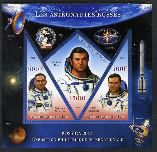 Mali 2013 Rossica Stamp Exhibition - Russian Astronauts #18 perf sheetlet containing 3 values (2 triangulars & one diamond shaped) unmounted mint