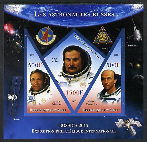 Mali 2013 Rossica Stamp Exhibition - Russian Astronauts #20 imperf sheetlet containing 3 values (2 triangulars & one diamond shaped) unmounted mint
