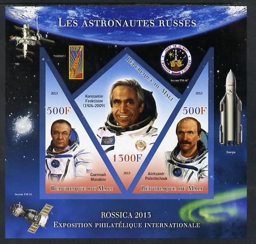 Mali 2013 Rossica Stamp Exhibition - Russian Astronauts #21 imperf sheetlet containing 3 values (2 triangulars & one diamond shaped) unmounted mint