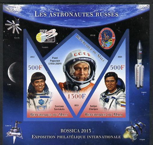 Mali 2013 Rossica Stamp Exhibition - Russian Astronauts #22 imperf sheetlet containing 3 values (2 triangulars & one diamond shaped) unmounted mint
