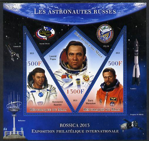 Mali 2013 Rossica Stamp Exhibition - Russian Astronauts #23 perf sheetlet containing 3 values (2 triangulars & one diamond shaped) unmounted mint