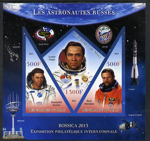 Mali 2013 Rossica Stamp Exhibition - Russian Astronauts #23 imperf sheetlet containing 3 values (2 triangulars & one diamond shaped) unmounted mint