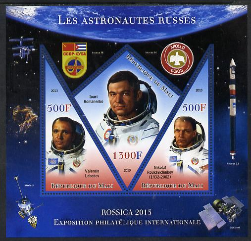 Mali 2013 Rossica Stamp Exhibition - Russian Astronauts #26 perf sheetlet containing 3 values (2 triangulars & one diamond shaped) unmounted mint