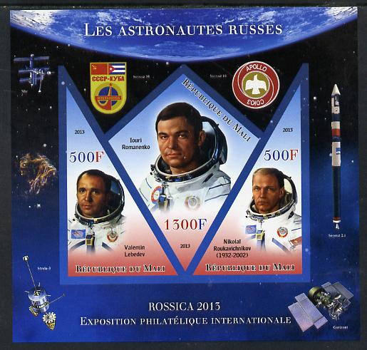 Mali 2013 Rossica Stamp Exhibition - Russian Astronauts #26 imperf sheetlet containing 3 values (2 triangulars & one diamond shaped) unmounted mint