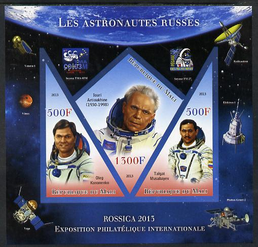Mali 2013 Rossica Stamp Exhibition - Russian Astronauts #27 imperf sheetlet containing 3 values (2 triangulars & one diamond shaped) unmounted mint