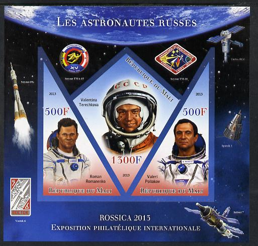 Mali 2013 Rossica Stamp Exhibition - Russian Astronauts #29 imperf sheetlet containing 3 values (2 triangulars & one diamond shaped) unmounted mint