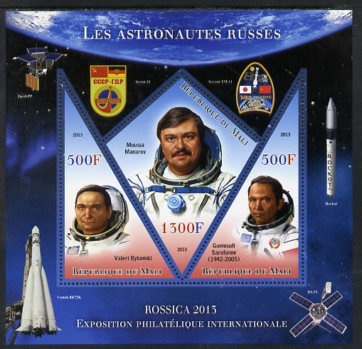 Mali 2013 Rossica Stamp Exhibition - Russian Astronauts #30 perf sheetlet containing 3 values (2 triangulars & one diamond shaped) unmounted mint, stamps on stamp exhibitions, stamps on space, stamps on shaped, stamps on triangulars, stamps on diamond, stamps on